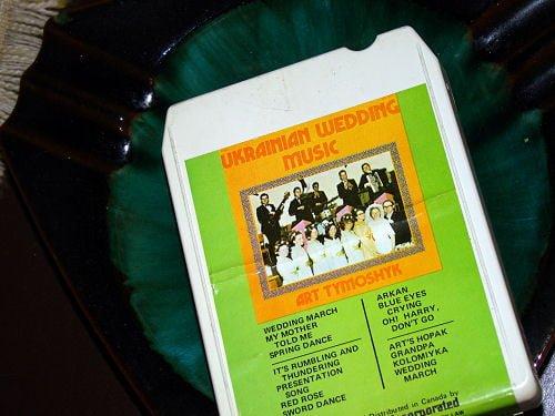 Ukrainian Wedding Music