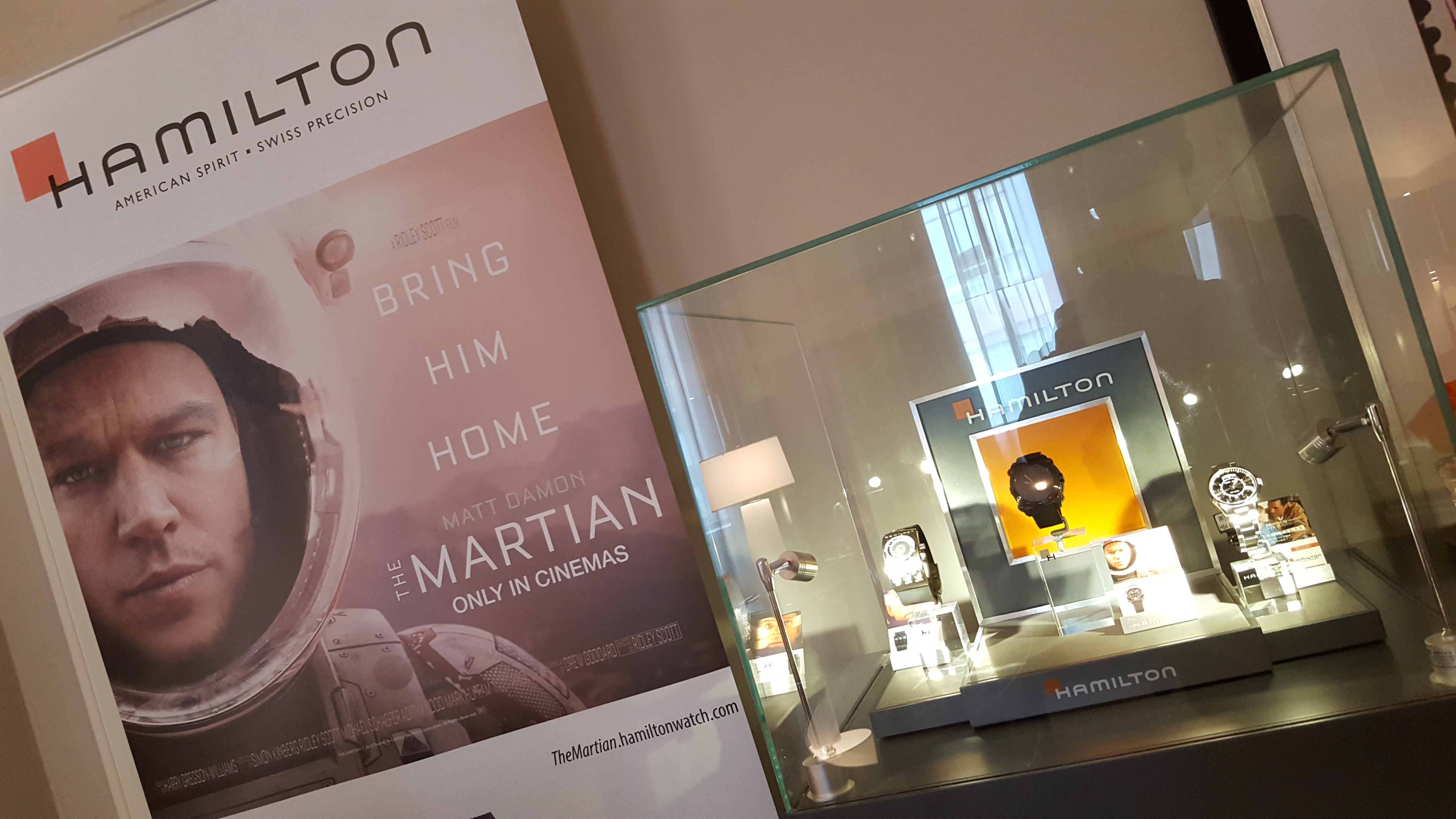 Hamilton display at the GATE's Interview Lounge