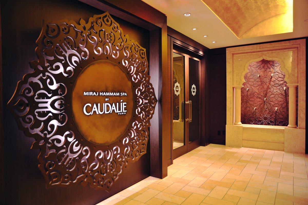 Miraj Hammam Spa by Caudalie
