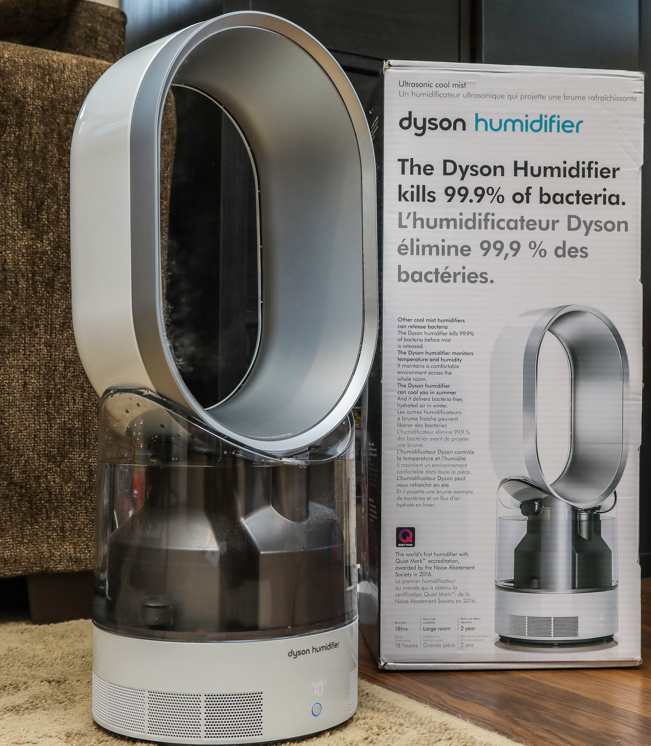 Dyson Humidifier with ultraviolet cleanse technology