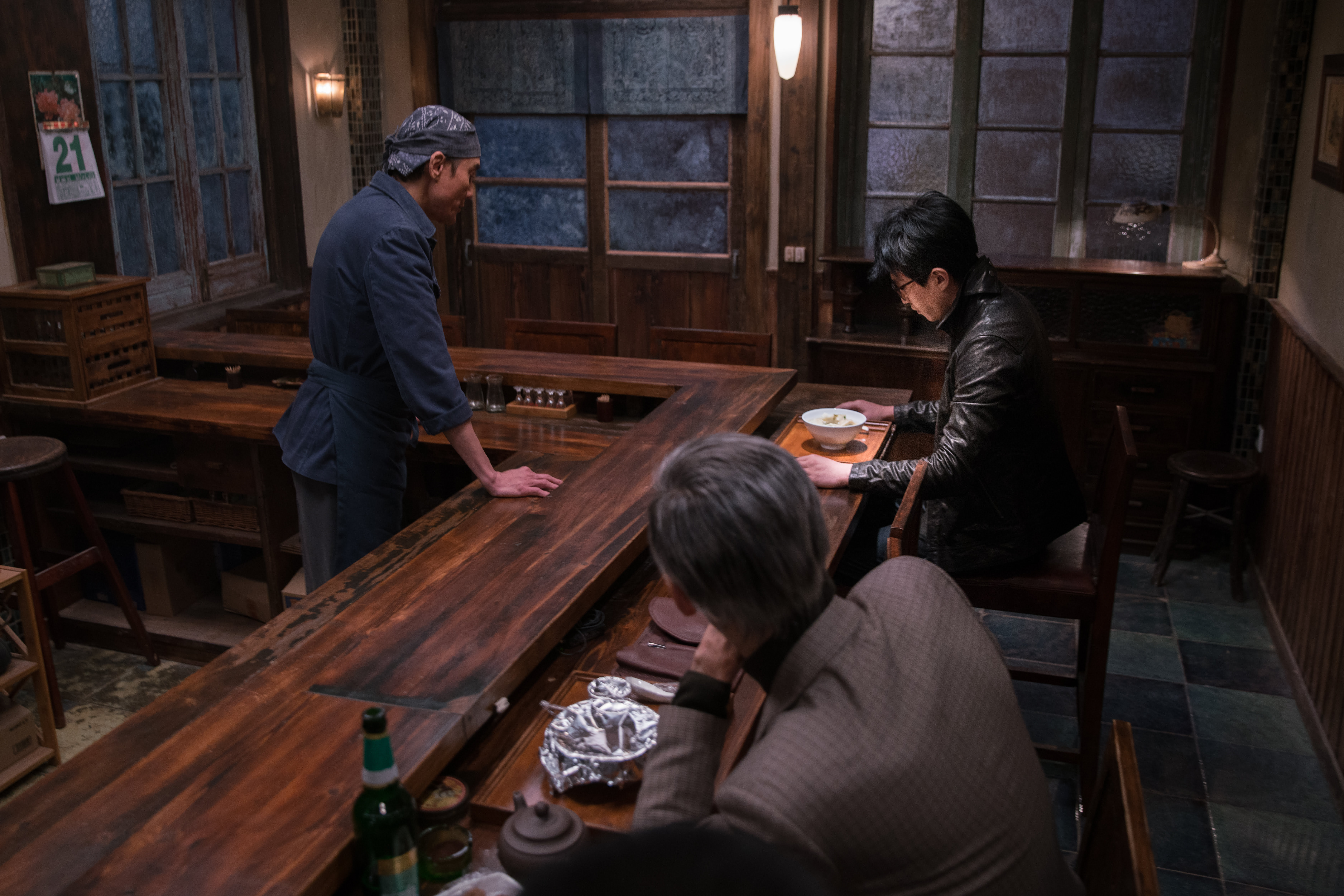 Review Midnight Diner The Gate