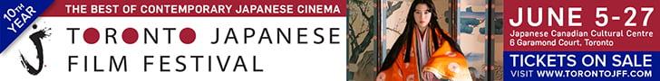 Toronto Japanese Film Festival